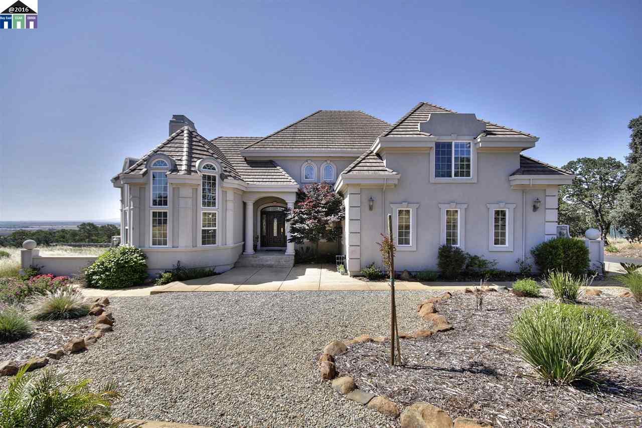 4266 Stonefield Lane, FAIRFIELD, CA 94534